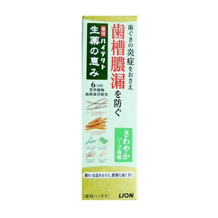 Купить Зубная паста Lion Hitech-Herb
