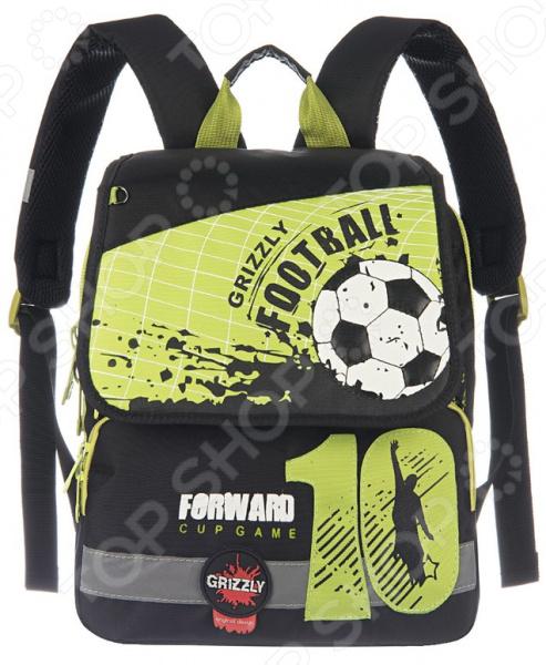 Рюкзак школьный Grizzly RA-671-3/1