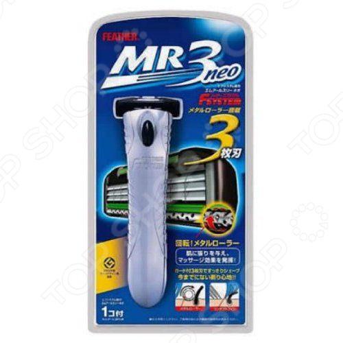 Бритвенный станок мужской Feather F-System MR3 Neo с хромированной ручкой