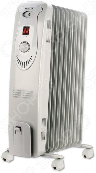 Радиатор масляный Vitesse VS-880 пашутница с ложечкой и солонкой vitesse vs 1294