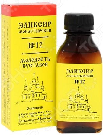 Эликсир Монастырский «Молодость суставов». Объем: 100 мл