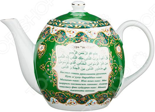 Чайник заварочный Lefard «Сура ан-нас» 86-1889 наборы кухонных принадлежностей lefard банка для специй сура