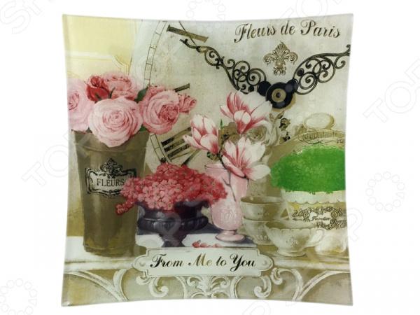 Пепельница Gift'n'home «Парижские цветы»
