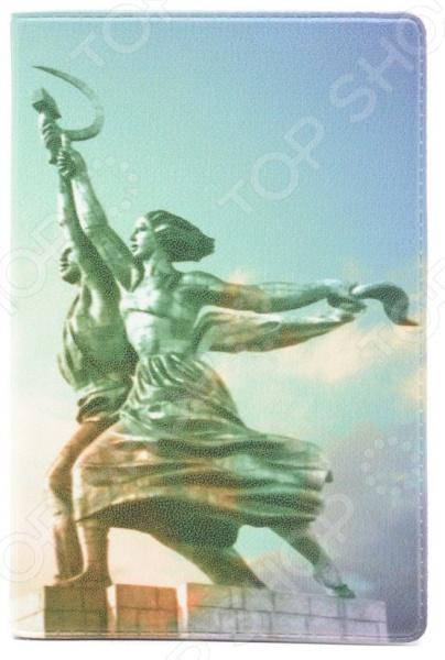 Обложка для паспорта кожаная Mitya Veselkov «Рабочий и колхозница»