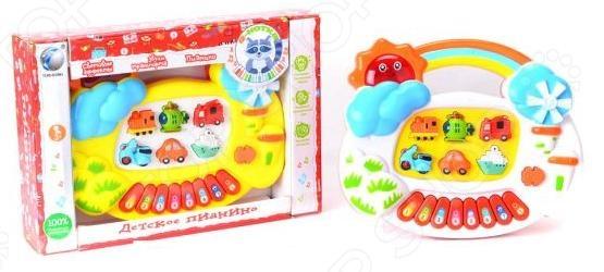 Игрушка музыкальная для ребенка Shantou Gepai «Орган. Транспорт»