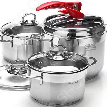 Набор посуды Mayer&Boch MB-80028 набор кастрюль imperio с крышками 3 предметов 1da135s