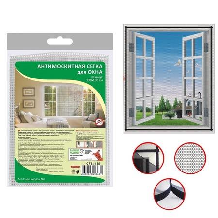 Купить Сетка антимоскитная на окно Мультидом CF84-135