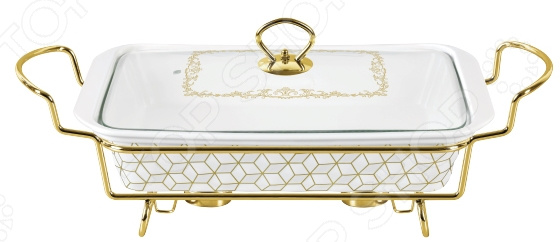 Мармит LARA Gold Cube LR12-05