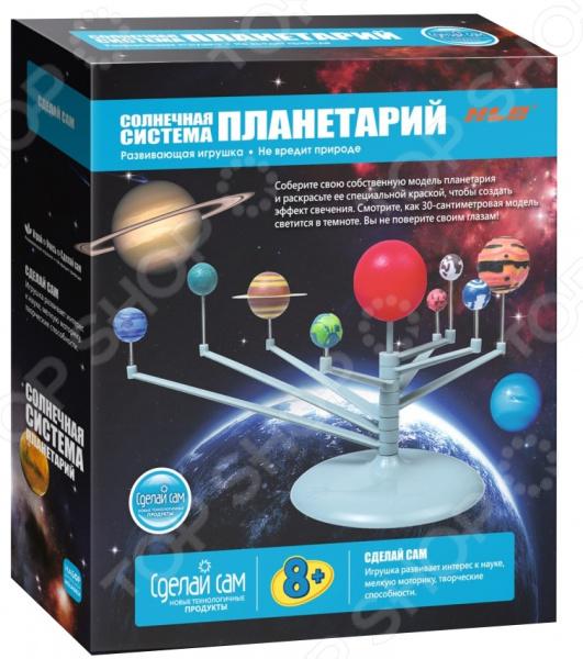 Набор для исследования HLB «Солнечная система. Планетарий»