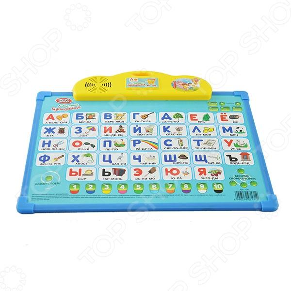 Доска интерактивная обучающая Shantou Gepai Говорящий букваренок станет отличным подарком для юного любознательного ученика. Набор поможет малышу научиться читать, изучить цвета и цифры. Модель оснащена сенсорными кнопками и тремя режимами обучения: изучение, игра, экзамен. Имеется регулировка громкости звука, маркер и губка для очищения доски. Элементы питания включены в комплект поставки.
