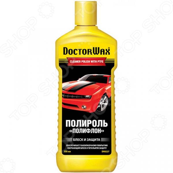Полироль-очиститель защитный Doctor Wax DW 8227