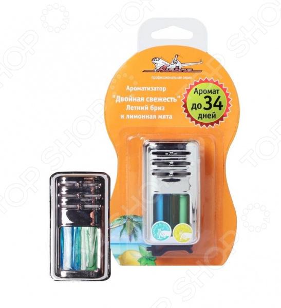 Ароматизатор на дефлектор гелевый Airline «Двойная свежесть» ароматизатор на дефлектор airline клипса 1