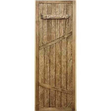 Купить Дверь глухая Банные штучки «Банька»