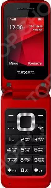 Мобильный телефон Texet TM-304 мобильный телефон texet tm 404 красный 2 8