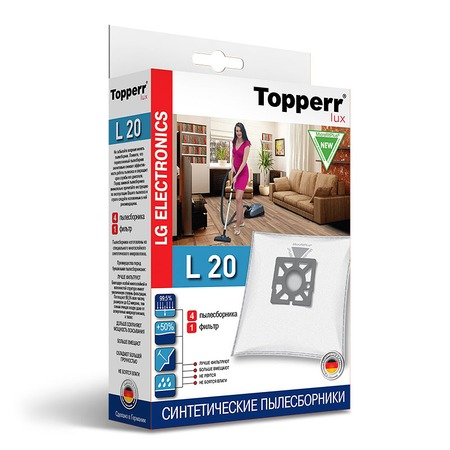 Купить Мешки для пыли Topperr L 20