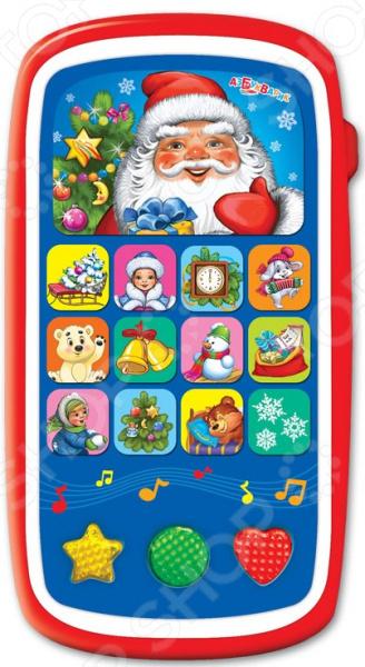 Мультиплеер обучающий Азбукварик «Новогодний хоровод» азбукварик электронная игрушка мультиплеер песенки в шаинского