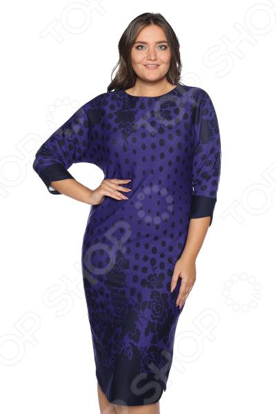 Платье «Адриана». Цвет: фиолетовый