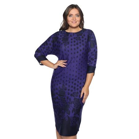 Купить Платье «Адриана». Цвет: фиолетовый