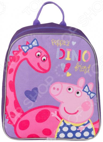 Рюкзак дошкольный Peppa Pig «Дино»