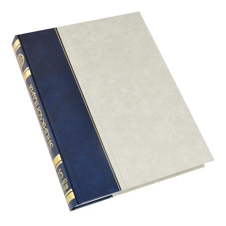 Купить Большая Российская энциклопедия в 30 томах. Том 15. Конго - Крещение