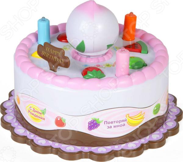 Центр развивающий Yako «Торт» игрушки интерактивные yako игрушка детская развивающий центр торт
