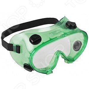 Очки защитные Зубр «Мастер» 11026 очки защитные зубр эксперт 110235