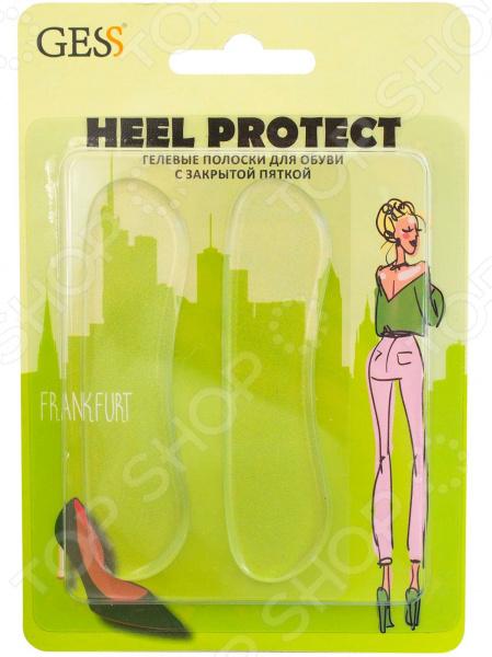 Полоски гелевые для обуви с закрытой пяткой Gess Heel Protect