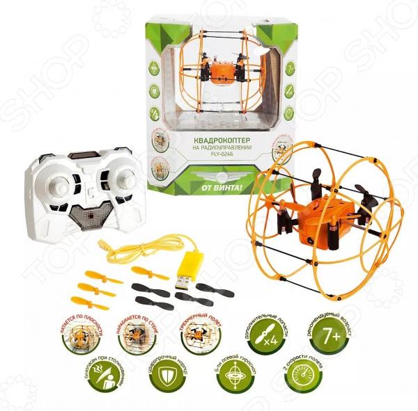 Квадрокоптер От Винта! FLY-0246 радиоуправляемая игрушка от винта вертолет fly 0243