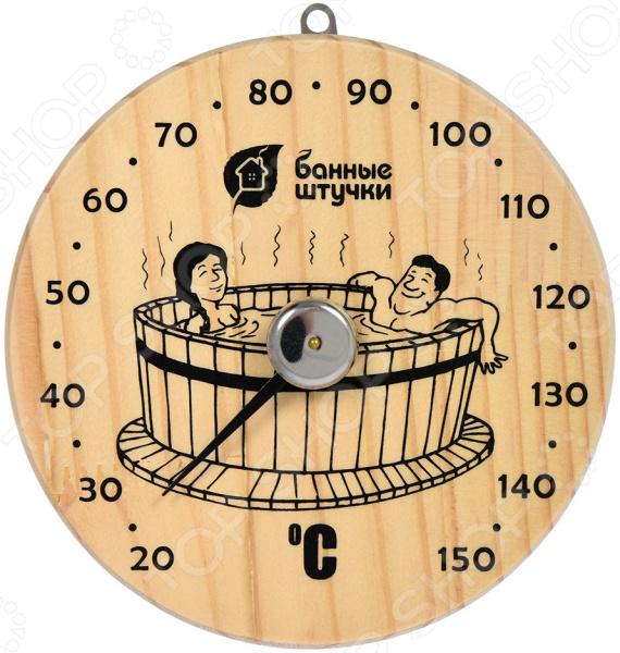 Термометр для бани и сауны Банные штучки «Удовольствие» термометр для бани и сауны банные штучки парилочка