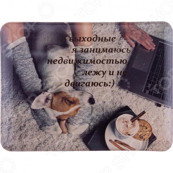 Магнит Lefard «В выходные я занимаюсь недвижимостью...» 229-238 магнит lefard i will love you forever 229 235