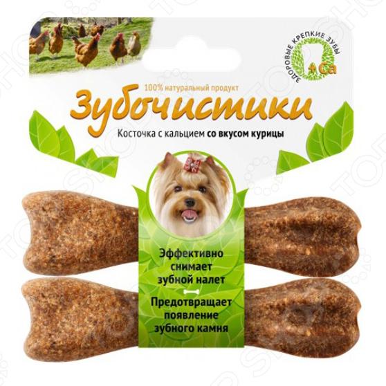 Лакомство жевательное для собак мелких пород «Зубочистики. Косточка с кальцием и вкусом курицы». Количество: 2 предмета