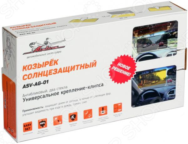 Козырек для дня и ночи Airline ASV-AG-01