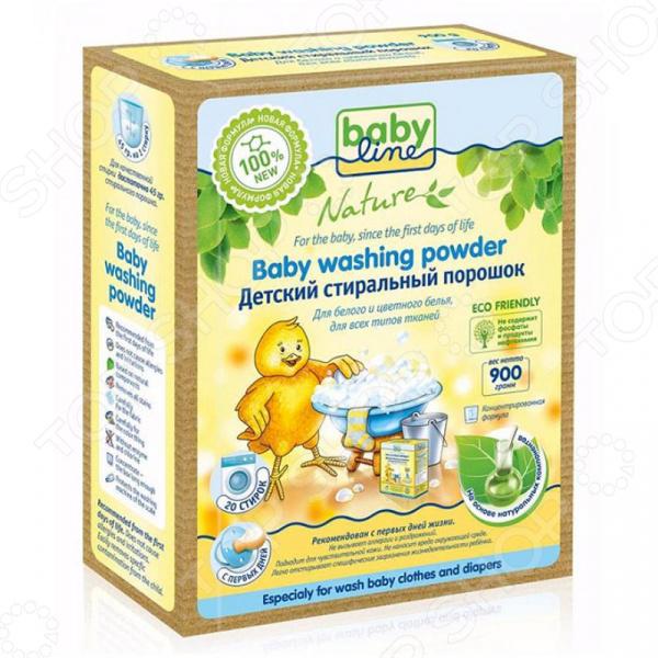 Стиральный порошок Babyline на основе натуральных ингредиентов