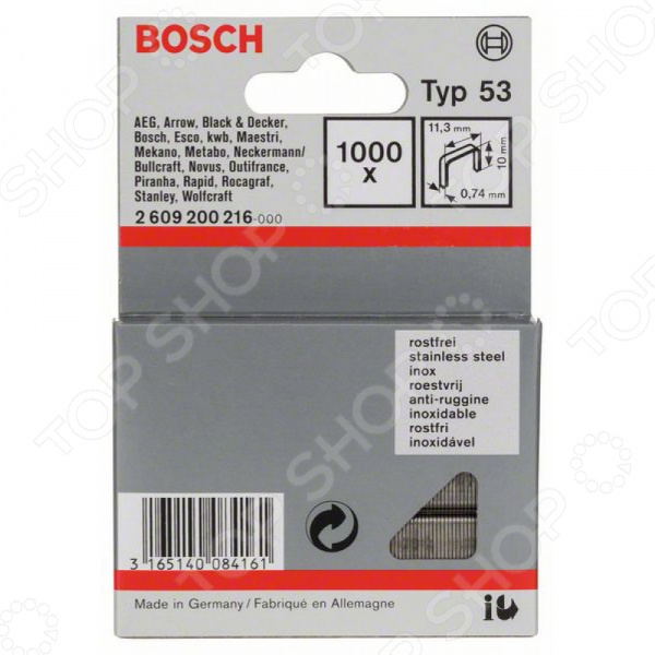 Набор скоб для степлера из нержавеющей стали Bosch тип 53