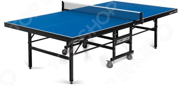 Стол для настольного тенниса Start Line Leader ракетка для настольного тенниса start line level 100 60 213