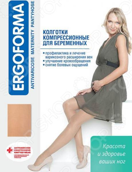 Колготки медицинские эластичные компрессионные для беременных 113/1/3/т