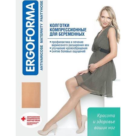 Купить Колготки медицинские эластичные компрессионные для беременных Ergoforma 113. Цвет: телесный