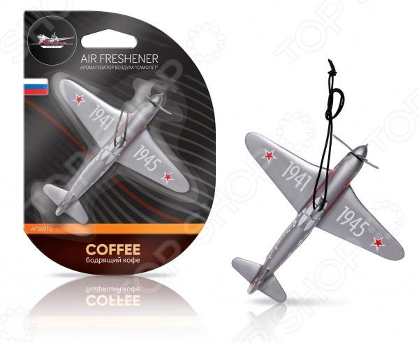 Ароматизатор подвесной Airline «Самолет» ароматизатор подвесной гелевый airline восьмерка