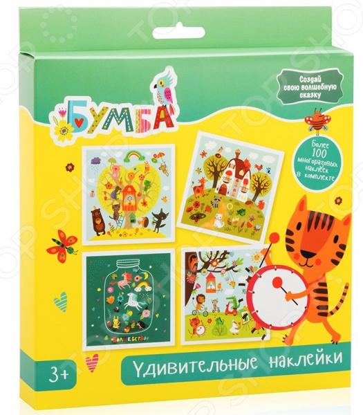 Набор для детского творчества Bumbaram с многоразовыми наклейками «Фантазийный»