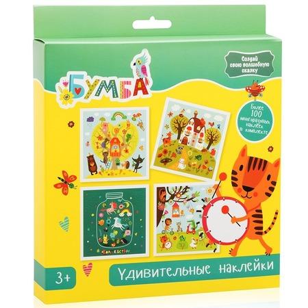 Купить Набор для детского творчества Bumbaram с многоразовыми наклейками «Фантазийный»