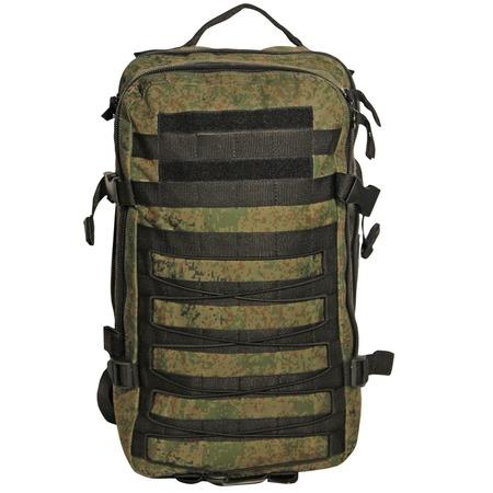 Купить Рюкзак для охоты или рыбалки WoodLand Armada-1. Объем: 20 л
