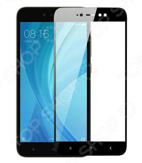 Стекло защитное 2.5D Media Gadget для Xiaomi Redmi Note 5A защитное стекло для xiaomi redmi note 5a white