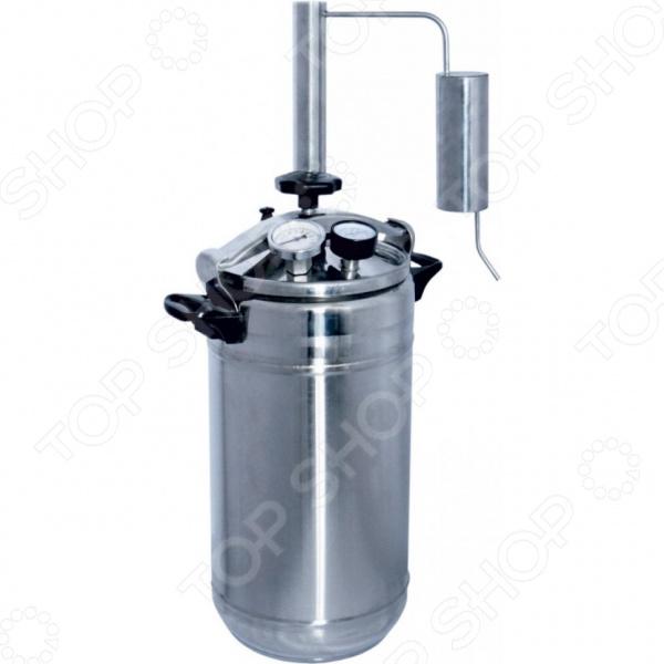 Автоклав-стерилизатор Домашний погребок «Классик-Аромат» 2 в 1 автоклав домашний аэ 5 46л электро в москве