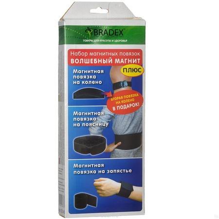 Купить Набор повязок магнитных Bradex KZ 0294