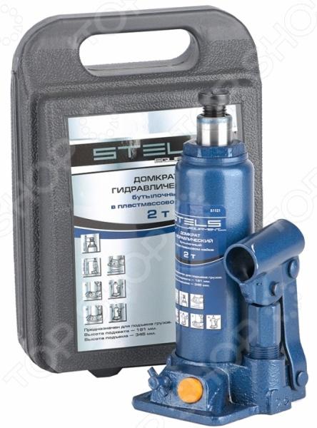 Домкрат гидравлический бутылочный Stels в кейсе 2qty хэтчбек подъемник поддержки стойки газ весной шок prop для rsx honda acura rsx