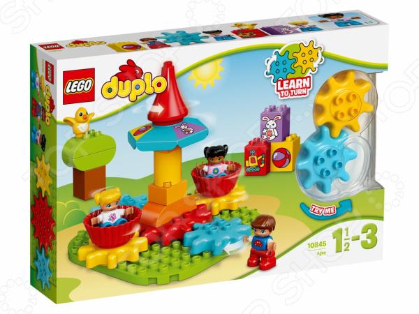 Конструктор для малышей LEGO Duplo «Моя первая карусель»
