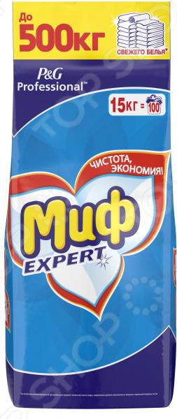 Порошок стиральный МИФ Professional