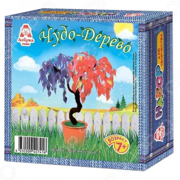 Набор для детского творчества Азбука тойс «Чудо-дерево: Переплетенные»