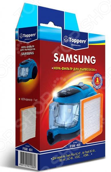 Фильтр для пылесоса Topperr FSM 451