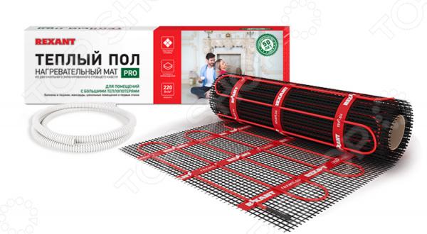 Теплый пол Rexant Pro RNX двухжильный цена и фото